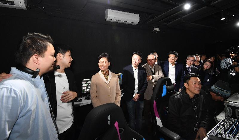 行政長官林鄭月娥今日(一月二十八日)出席CGA香港電競館開幕典禮。圖示林鄭月娥(左三)參觀電競館。