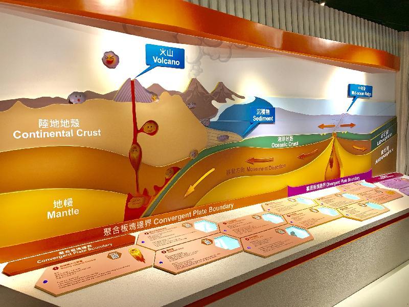 香 港 聯 合 國 教 科 文 組 織 世 界 地 質 公 園 遊 客 中 心 已 完 成 翻 新 工 程 , 將 於 二 月 七 日 重 新 開 放 , 透 過 全 新 的 展 品 呈 現 香 港 的 地 質 故 事 。 圖 示 新 增 設 的 「 岩 漿 歷 險 之 旅 」 互 動 式 展 覽 , 透 過 生 動 有 趣 的 方 式 介 紹 地 球 不 同 部 分 的 岩 漿 及 岩 石 循 環 , 以 加 深 公 眾 對 地 質 的 認 識 。