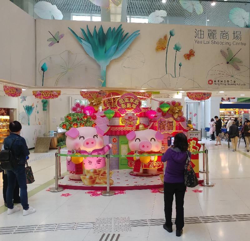 香港房屋委員會轄下商場舉辦連串農曆新年慶祝活動。圖為油塘油麗商場的新年布置。