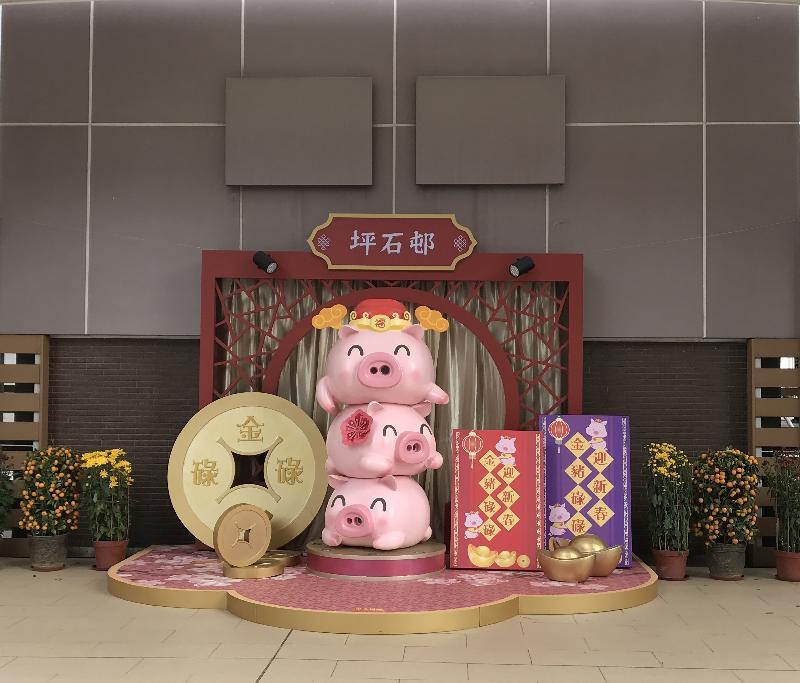 香港房屋委員會轄下商場舉辦連串農曆新年慶祝活動。圖為坪石邨商業設施的新年布置。