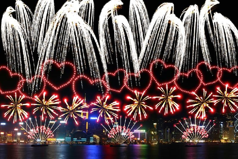 「二○一九年農曆新年煙花匯演」年初二(二月六日)晚上八時在維多利亞港上空舉行。第四幕煙花以「閃爍瀑布」、「變幻球」型煙花,營造浪漫氣氛,祝願大家情人節快樂。