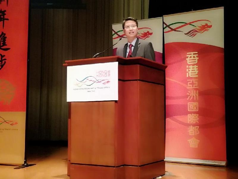 香港駐美國總經濟貿易專員麥德偉一月三十一日(亞特蘭大時間)於香港駐紐約經濟貿易辦事處在亞特蘭大卡特中心舉辦的新春酒會上致辭。