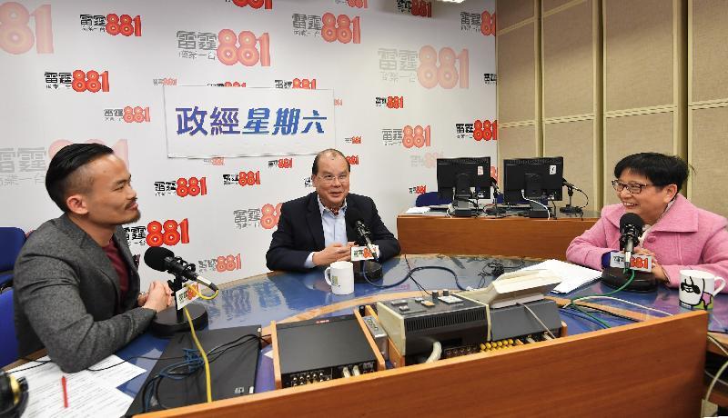 政務司司長張建宗(中)今早(二月二日)出席商業電台節目「政經星期六」。