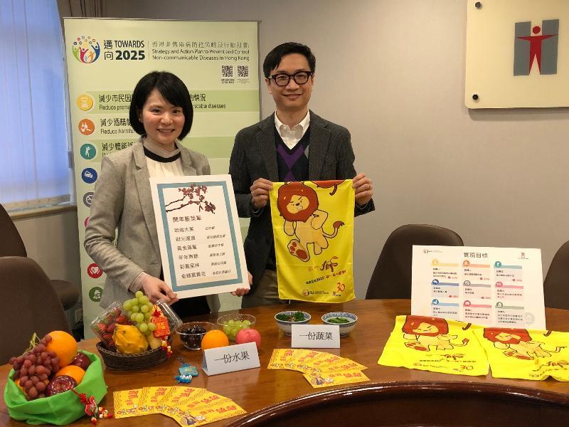 衞生署衞生防護中心監測及流行病學處高級醫生劉昌志(右)與中央健康教育組高級營養師關淑瑩(左)分享有關防癌和新春期間的飲食貼士。
