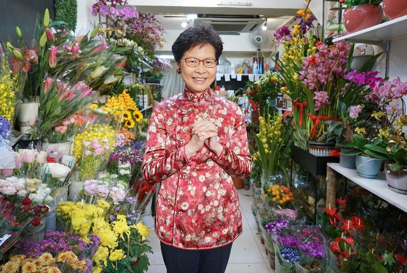 行政長官林鄭月娥今日(二月四日)發表農曆新年賀辭,恭祝全港市民事事如意、身體健康、家庭幸福!