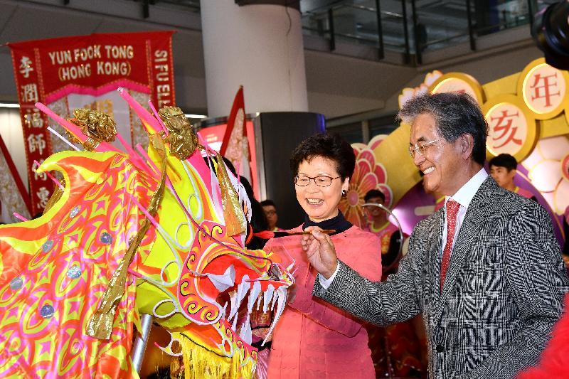 行政長官林鄭月娥今日(二月五日)在香港國際機場出席新春慶祝活動。圖示林鄭月娥(左)和香港機場管理局主席蘇澤光(右)主持醒獅點睛儀式。