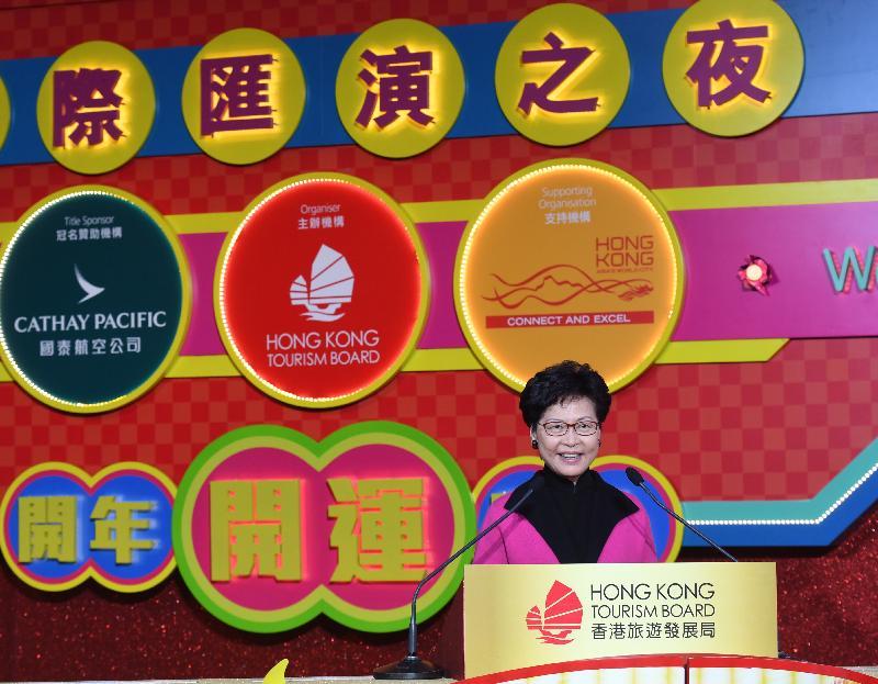 行政長官林鄭月娥今日(二月五日)晚上出席在尖沙咀香港文化中心露天廣場舉行的「2019國泰航空新春國際匯演之夜」,並在開幕禮上致辭。