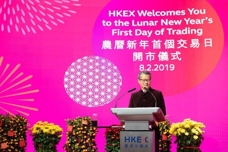 财政司司长陈茂波今日(二月八日)在农历新年首个交易日开市仪式致辞。