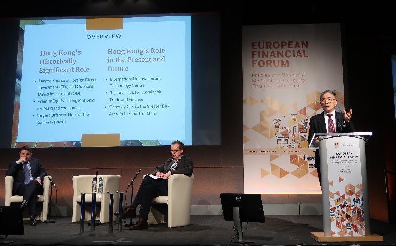 財經事務及庫務局局長劉怡翔(右)昨日(都柏林時間二月十三日)在都柏林出席第四屆歐洲金融論壇,推廣香港作為國際金融中心的優勢。