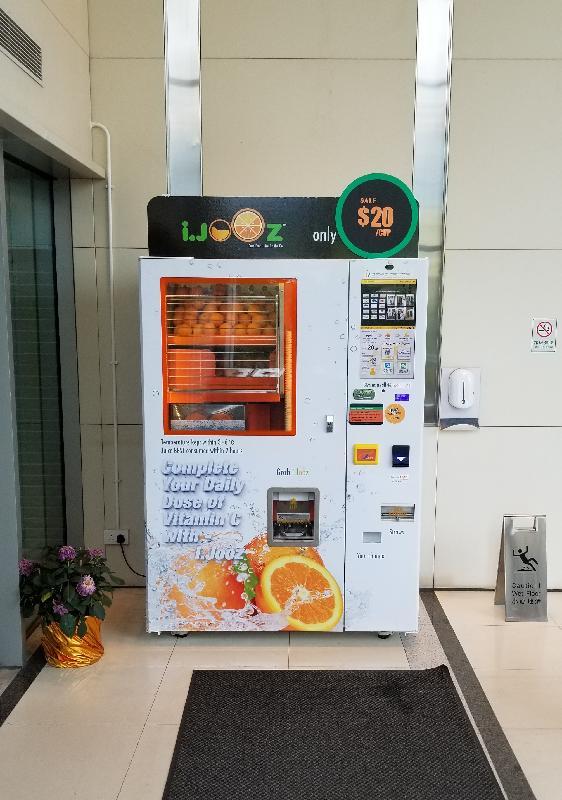 Singapore Based Orange Juice Vending Machines Provider Extends Its