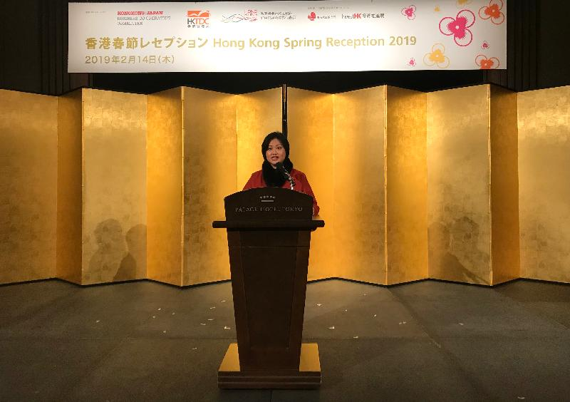 The Principal Hong Kong Economic and Trade Representative (Tokyo), Ms Shirley Yung, speaks at the spring reception held by the Hong Kong Economic and Trade Office in Tokyo today (February 14).
