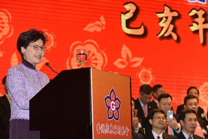 行政長官林鄭月娥今日(二月十五日)在香港廣東社團總會己亥年新春團拜酒會致辭。