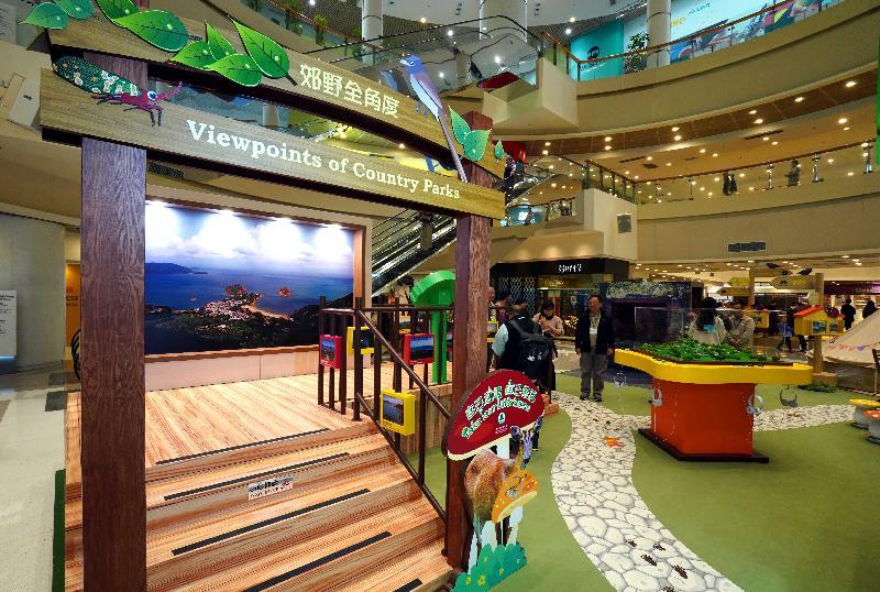 政 府 於 二 月 十 六 日 就 「 提 升 香 港 郊 野 公 園 及 特 別 地 區 康 樂 及 教 育 潛 力 」 的 建 議 方 案 展 開 公 眾 諮 詢 , 以 收 集 公 眾 意 見 。 圖 示 漁 農 自 然 護 理 署 舉 辦 的 展 覽 , 向 市 民 介 紹 建 議 方 案 。