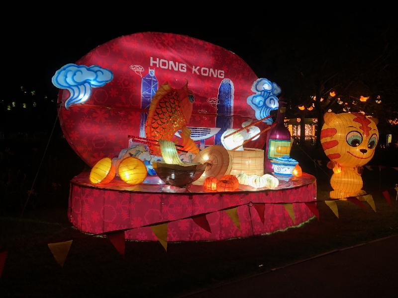 The Hong Kong Economic and Trade Office, Sydney (Sydney ETO) participated in this year's Auckland Lantern Festival from February 14 to 17 (Auckland time) at Auckland Domain. Photo shows a Sydney ETO lantern at the festival.