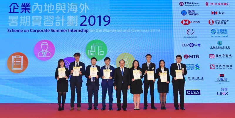 政務司司長張建宗(中)今日(二月十八日)出席「企業內地與海外暑期實習計劃2019」啟動禮,並頒發證書予參與計劃的實習生。