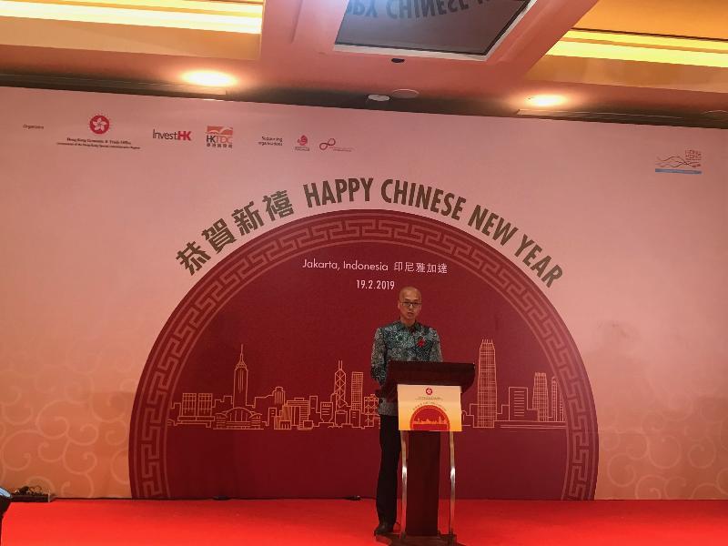 香港駐雅加達經濟貿易辦事處處長羅建偉今日(二月十九日)晚上在印尼雅加達舉行的春節聚會致歡迎辭。