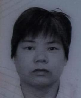 Hung On-shui, aged 58, is about 1.5 metres tall, 41 kilograms in weight and of thin build. She has a pointed face with yellow complexion and short grey hair. She was last seen wearing a black long-sleeved shirt with pink dots pattern, black trousers and blue slippers.