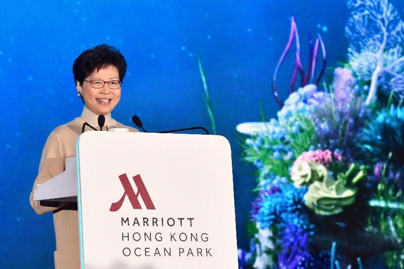 行政長官林鄭月娥今日(二月十九日)在香港海洋公園萬豪酒店開幕典禮致辭。