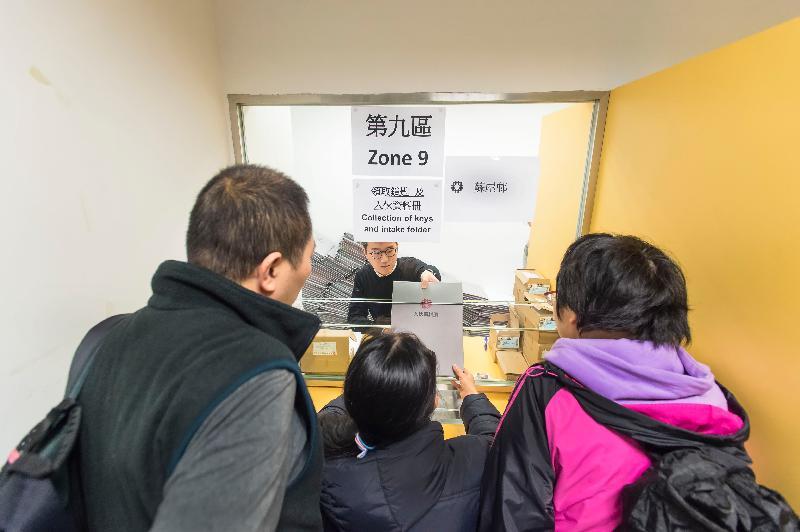 香港房屋委員會今日(二月二十一日)宣布,深水埗蘇屋邨最後三座住宅大廈今日開始陸續入伙。圖示蘇屋邨居民辦理入伙手續。
