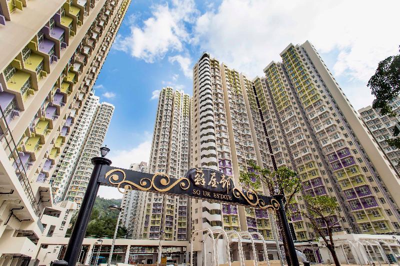 香港房屋委員會今日(二月二十一日)宣布,深水埗蘇屋邨最後三座住宅大廈今日開始陸續入伙。圖示蘇屋邨舊有的金漆門牌重新在邨內豎立。