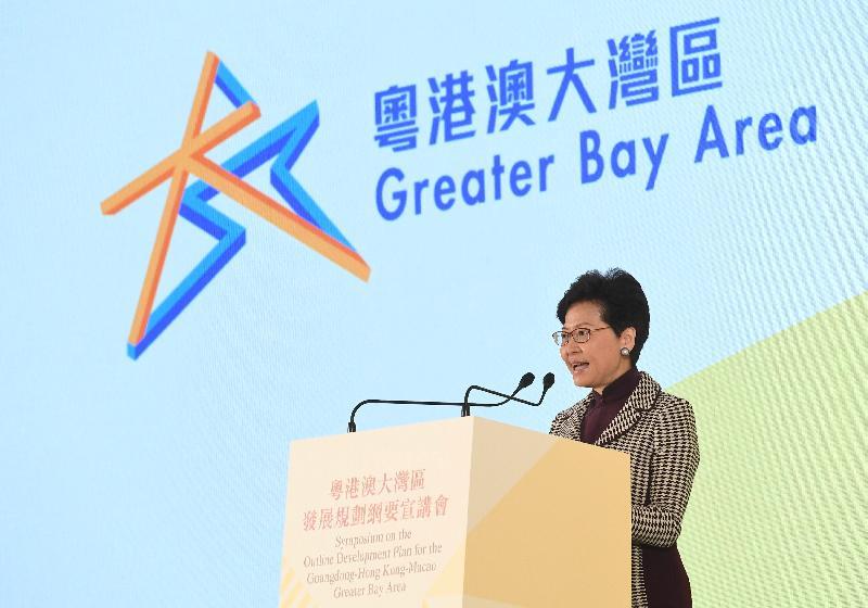 行政長官林鄭月娥今日(二月二十一日)在《粵港澳大灣區發展規劃綱要》宣講會致辭。