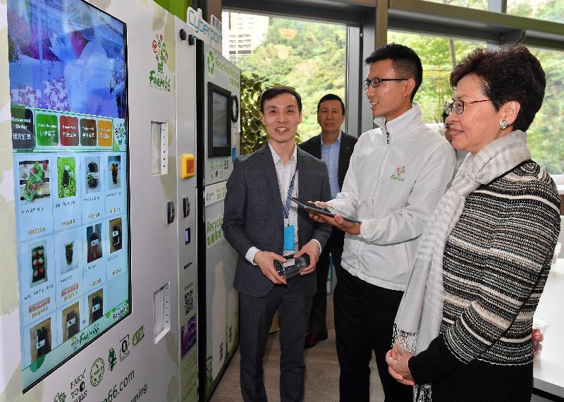 行政長官林鄭月娥今日(二月二十二日)下午到訪南區數碼港。圖示林鄭月娥(右一)在推廣智慧生活的專區聽取數碼港內初創企業介紹它們研發的產品。