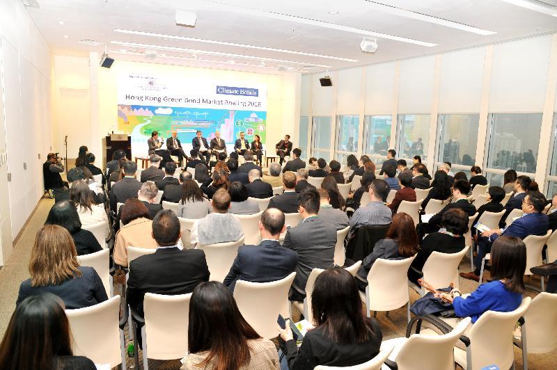 香港金融管理局今日(二月二十五日)舉辦氣候債券倡議組織《香港綠色債券市場報告》發布會。超過100名來自投資者、發行人、中介服務機構、外部評估和評級機構的代表參加是次活動。