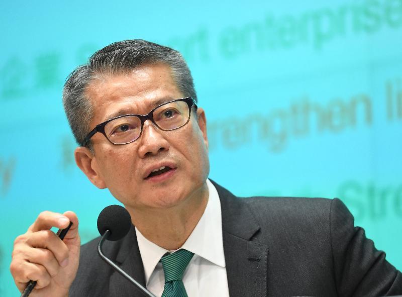 財政司司長陳茂波今日(二月二十七日)下午在添馬政府總部舉行二零一九至二零年度《財政預算案》記者會,進一步介紹《財政預算案》的內容。