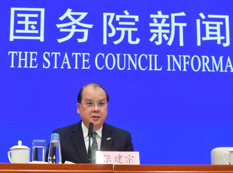 政務司司長張建宗今日(二月二十八日)在北京出席《粵港澳大灣區發展規劃綱要》新聞發布會,並在會上發言。