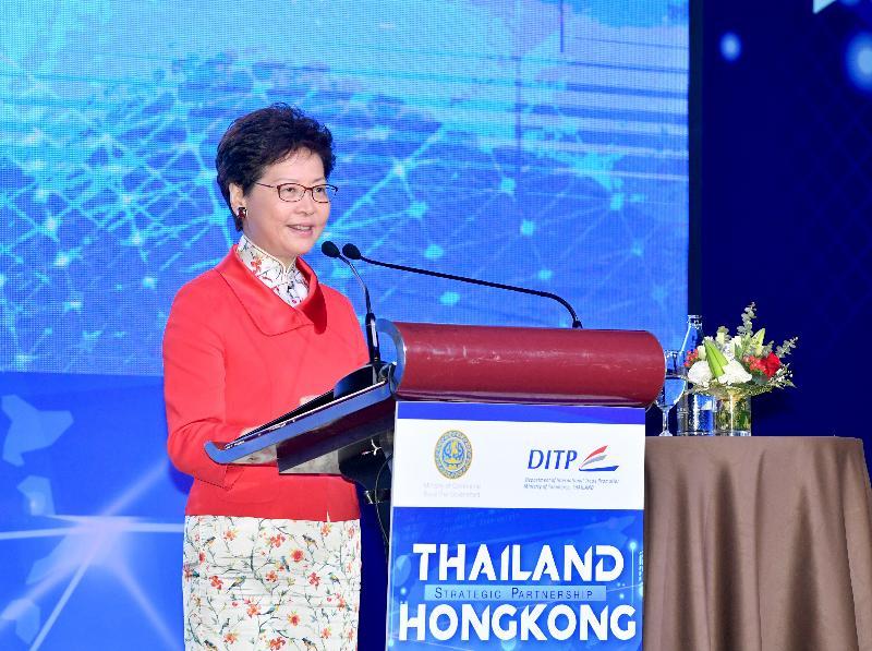 行政長官林鄭月娥今日(二月二十八日)在泰國曼谷出席香港貿易發展局和泰國商務部合辦的商貿研討會。圖示林鄭月娥在研討會致辭。