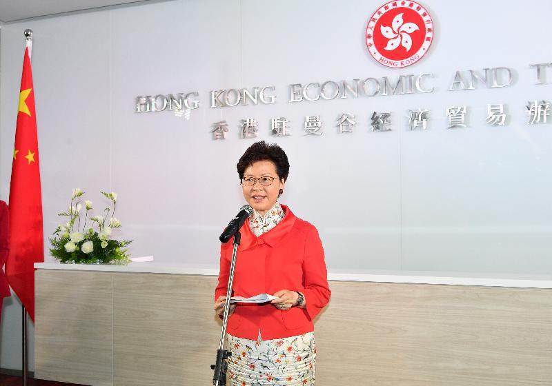 行政長官林鄭月娥今日(二月二十八日)在泰國曼谷出席香港駐曼谷經濟貿易辦事處開幕禮。圖示林鄭月娥在開幕禮致辭。
