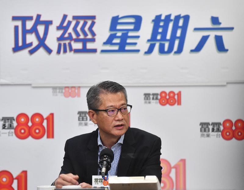 財政司司長陳茂波今日(三月二日)上午出席商業電台節目《政經星期六》,回應有關二零一九至二零年度《財政預算案》的提問。