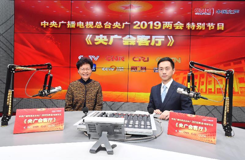 行政長官林鄭月娥(左)今日(三月二日)在北京接受中央廣播電視總台主持人的訪問。