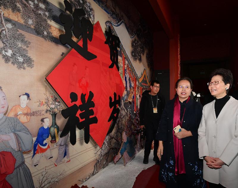 行政長官林鄭月娥今日(三月二日)在北京參觀故宮博物院。圖示林鄭月娥(右)參觀「賀歲迎祥——紫禁城裏過大年」展覽。