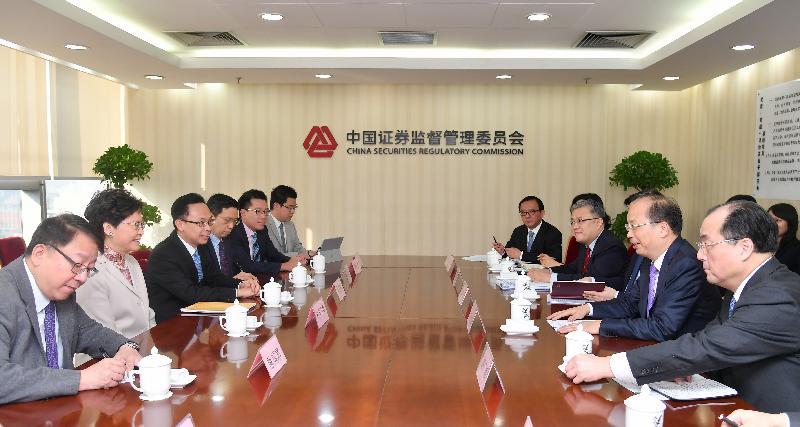 行政長官林鄭月娥(左二)今日(三月四日)在北京與中國證券監督管理委員會主席易會滿(右二)會面。旁為政制及內地事務局局長聶德權(左三)和行政長官辦公室主任陳國基(左一)。