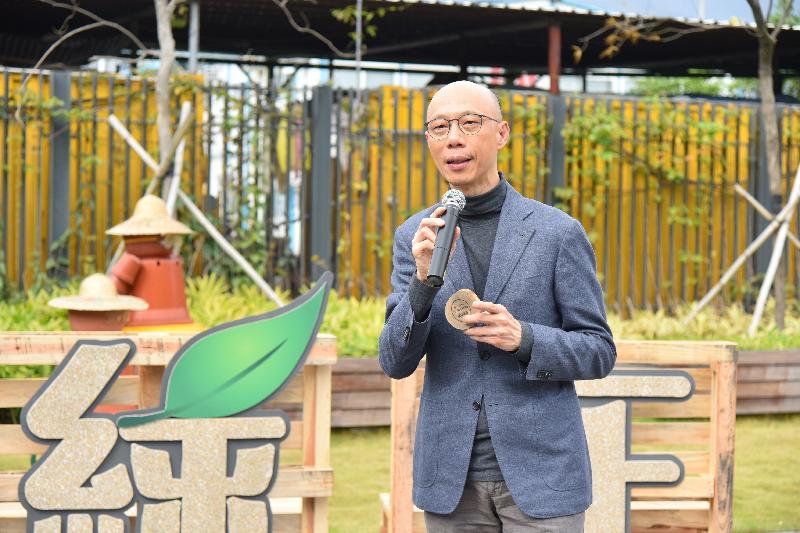 環境局局長黃錦星今日(三月五日)在「綠在葵青」開幕典禮致辭。