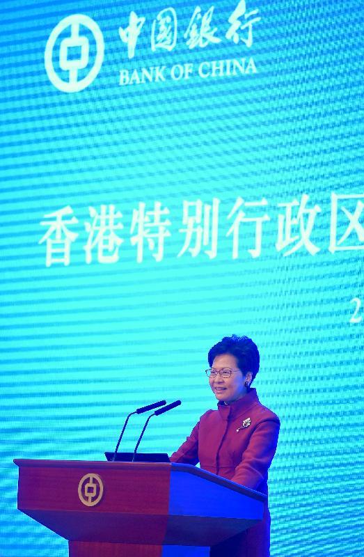 行政長官林鄭月娥今日(三月五日)在北京出席中國銀行的演講會。圖示林鄭月娥發表主旨演講。
