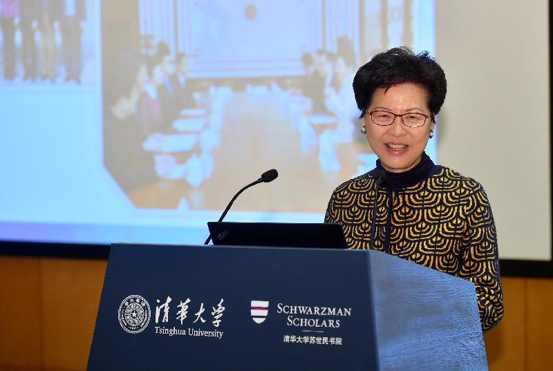行政長官林鄭月娥今日(三月六日)在北京到訪清華大學。圖示林鄭月娥向清華大學學生發表演講。