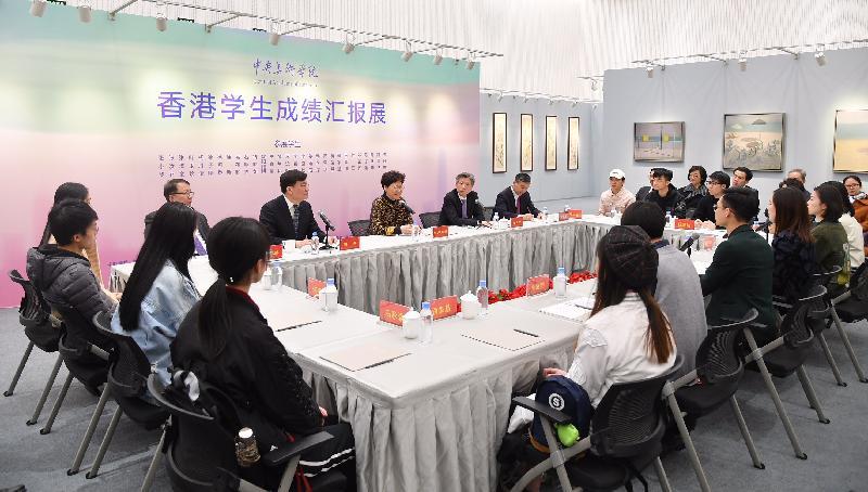 行政長官林鄭月娥今日(三月六日)在北京到訪中央美術學院。圖示林鄭月娥(左四)與在院校就讀的香港學生座談。中央美術學院黨委書記高洪(左三)、中央美術學院院長范迪安(左五)及行政長官辦公室主任陳國基(左二)亦有出席。