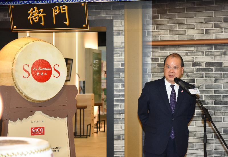 政務司司長張建宗今日(三月七日)在「衙門‧差館」社區藝術展開幕典禮致辭。