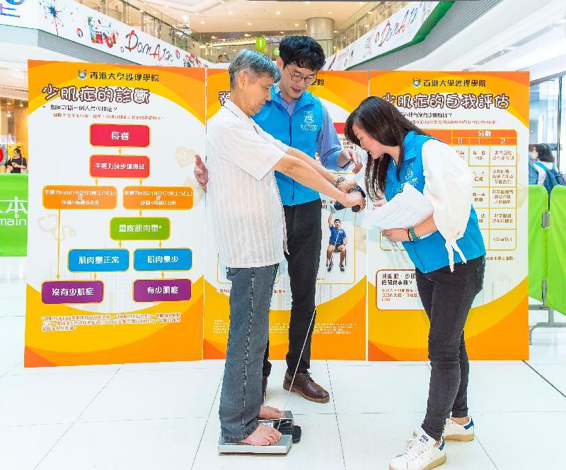 香港大學護理團隊為香港房屋委員會「長者康健在屋邨」計劃設立多個流動健康檢查站和「少肌症」展覽。圖示團隊成員為長者量度脂肪。