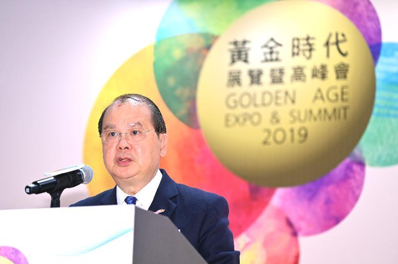 政務司司長張建宗今日(三月八日)在黃金時代展覽暨高峰會2019開幕典禮致辭。