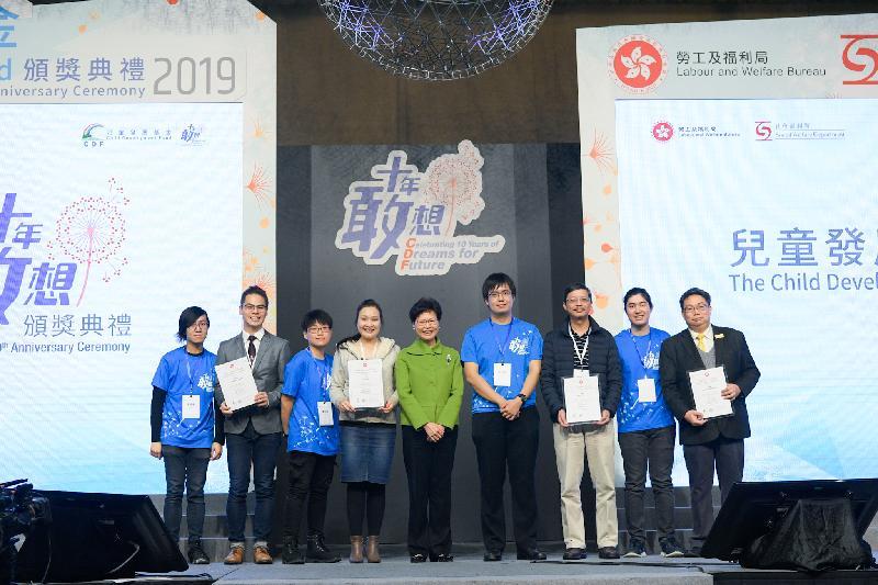 行政長官林鄭月娥(中)今日(三月九日)在兒童發展基金「十年敢想」頒獎典禮上向長期服務的友師頒發獎狀。