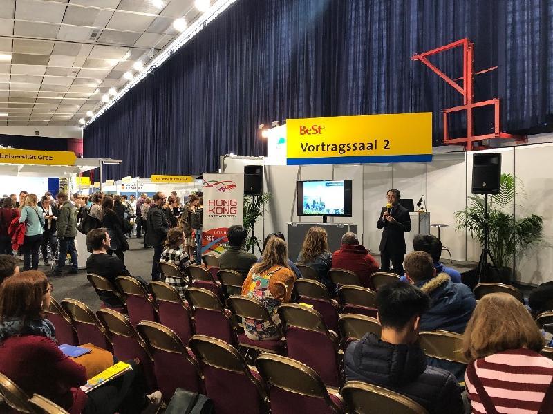 香港駐柏林經濟貿易辦事處處長李志鵬三月九日(維也納時間)在維也納舉行的奧地利BeSt教育展覽會致辭。