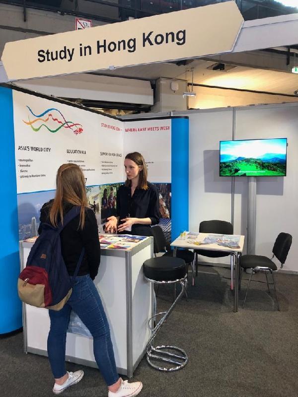 香港駐柏林經濟貿易辦事處於三月七日至十日(維也納時間)在維也納舉行的奧地利BeSt教育展覽會上介紹香港提供的升學機會。
