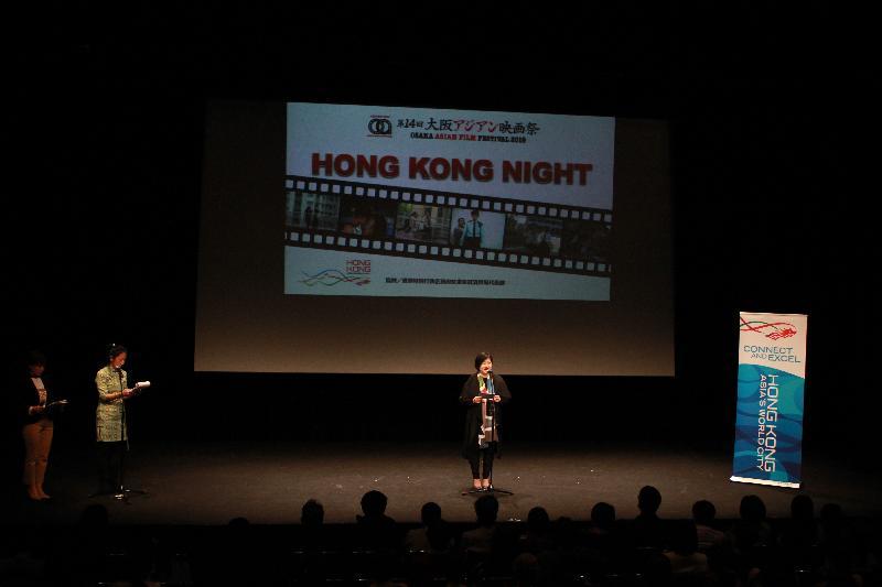 「香港夜」電影放映會今日(大阪時間三月十四日)在日本大阪舉行,香港駐東京經濟貿易首席代表翁佩雯在放映會前致辭。
