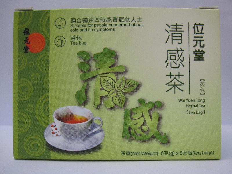 一款名為「位元堂清感茶」的未經註冊中成藥