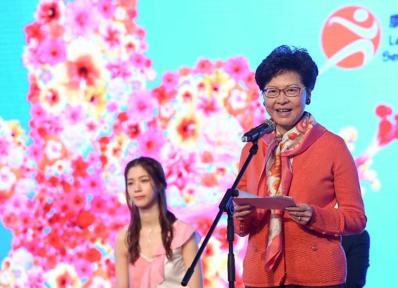 行政長官林鄭月娥今日(三月十五日)在二零一九年香港花卉展覽開幕典禮致辭。