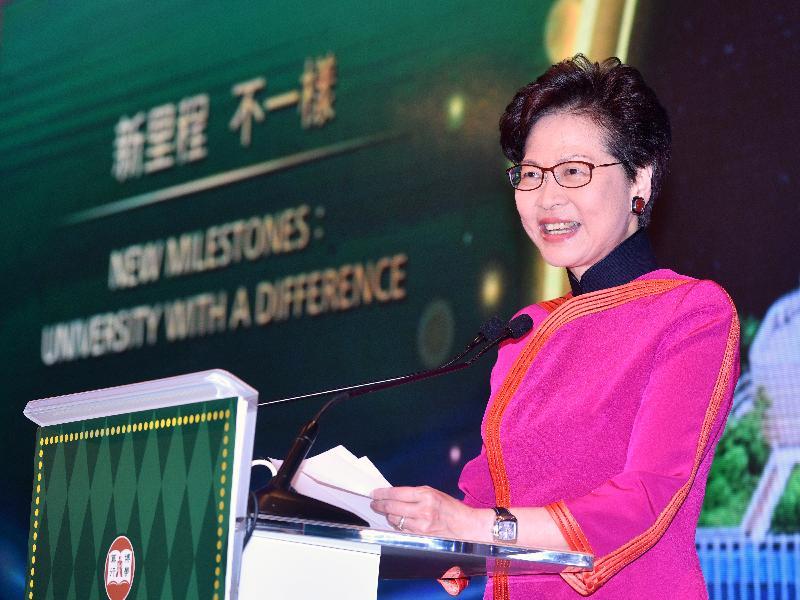 行政長官林鄭月娥今日(三月十六日)在香港恒生大學2019校慶日暨大學正名晚宴致辭。