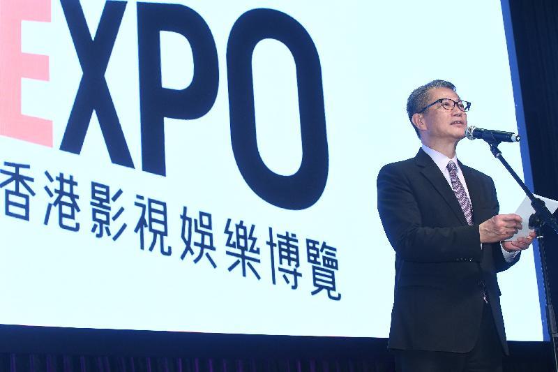 財政司司長陳茂波今日(三月十八日)在香港影視娛樂博覽2019啟動儀式致辭。